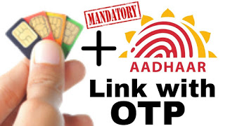 How to link Mobile Number with Aadhaar using OTP